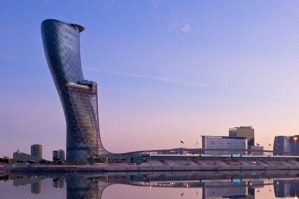 Hyatt Capital Gate; Picture Source: Google